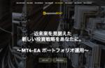 スクリーンショット 2016-06-18 1.59.17.png